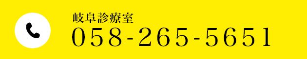 header_contact_btn01.png