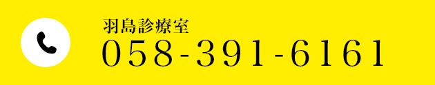 header_contact_btn02.png